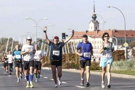 5 PKO Rzeszowski Maraton