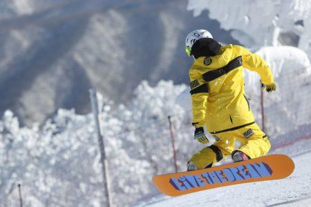 Szkoła narciarska Doskonal w Białce Tatrzańskiej